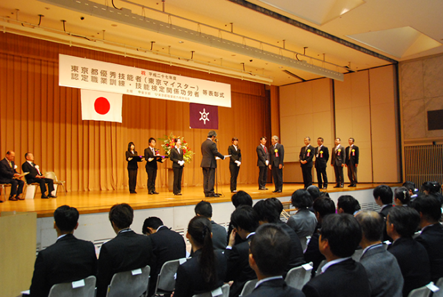 award-event001
