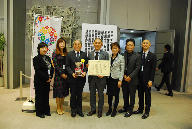 award-event005