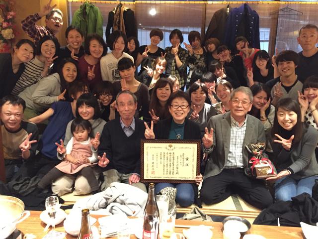 award-staff002
