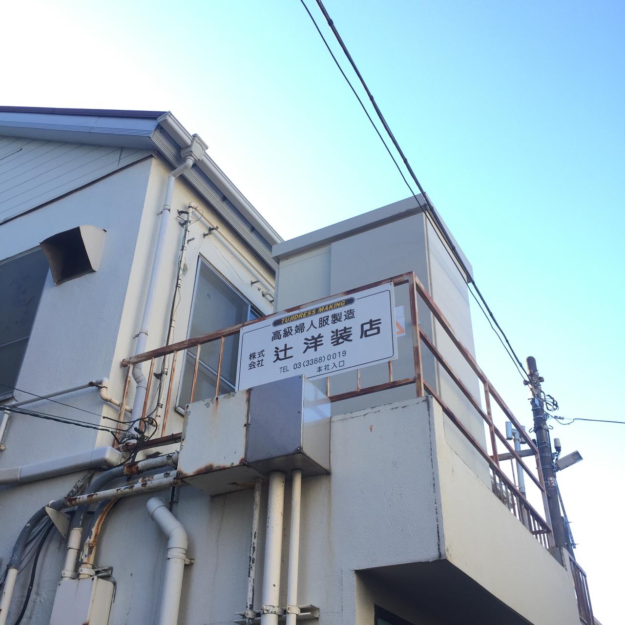 IMG_6923